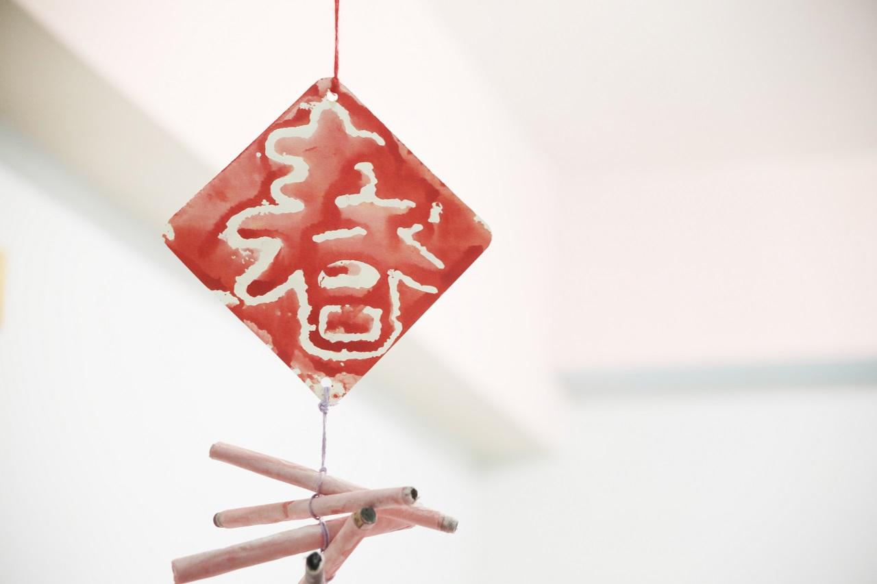 台湾の新年のお祝い