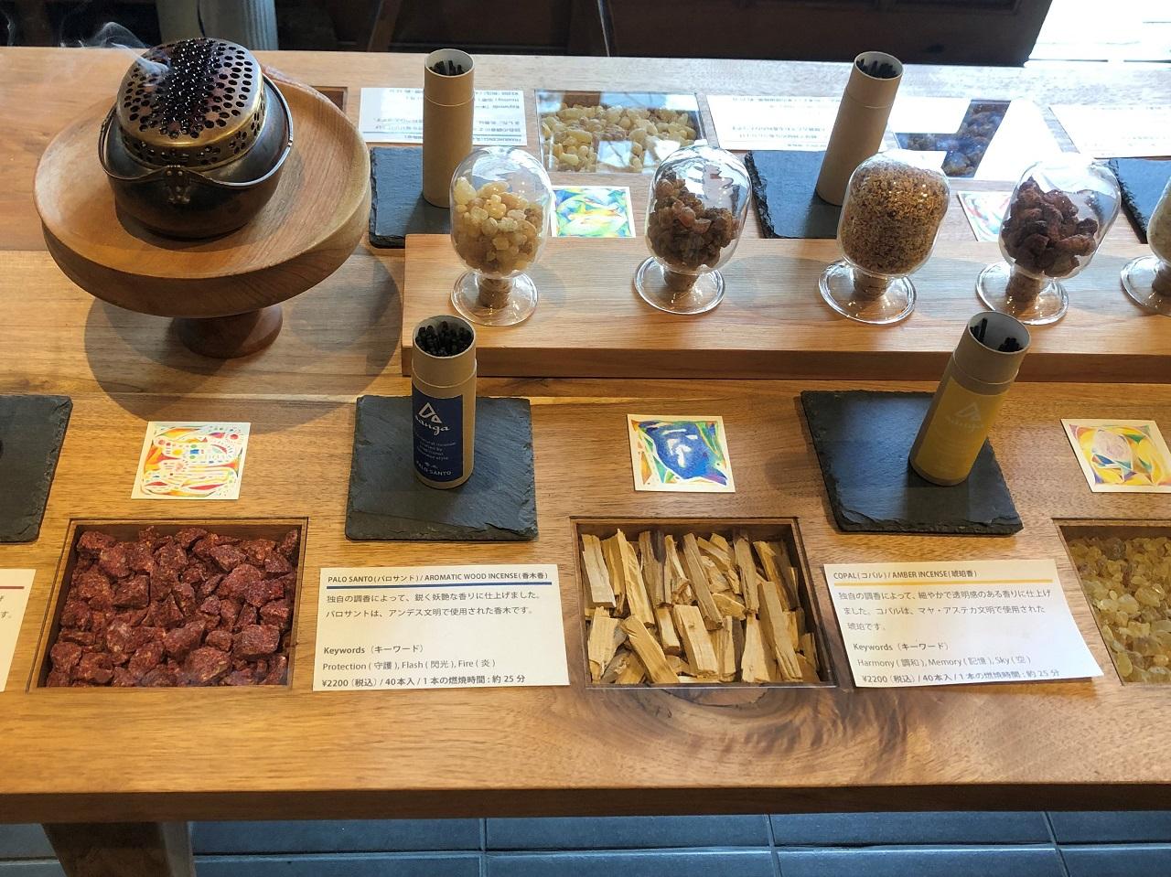 商品と一緒に見られる香木や琥珀などの原料。「この材料からこの香りが…」感慨もひとしお。