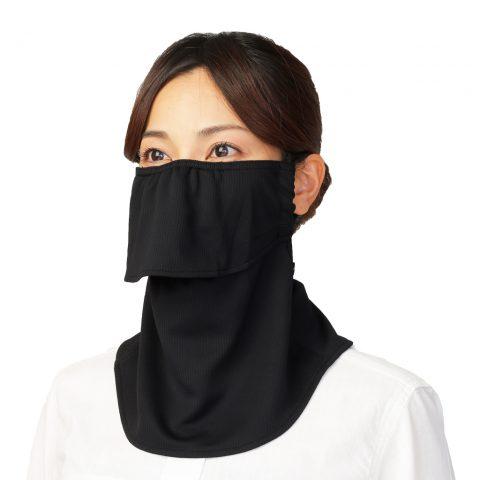 農作業時の日やけ対策の衣料を作っていたノウハウを生かし、スポーツなどさまざまなシーンに対応する日やけどめマスクをラインナップ。こちらは特許取得の立体構造で顔も首もすっぽりカバーし、マスクを外さずに飲み物も飲めるタイプ。スポーツや自転車通勤などにオススメ。UVカットマスク ヤケーヌスタンダード ¥1,500・税別(丸福繊維)