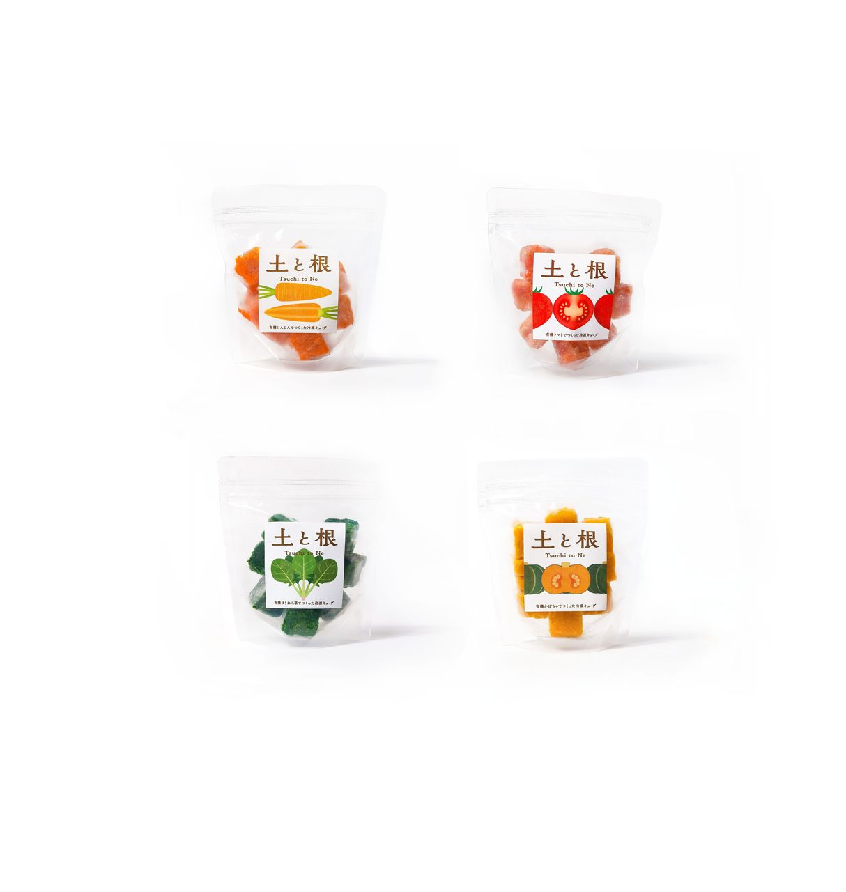 にんじん、トマト、かぼちゃ(現在はキャベツ)、ほうれん草。国産有機野菜を丁寧な下処理と急速冷凍技術で、おいしさと栄養を壊さず冷凍キューブに。2種セット、4種セット/ギフトセット¥2,480~(税込)/土と根(Kazamidori)